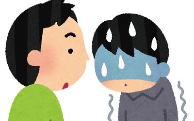 吃音症(きつおん)についてご存知ですか
