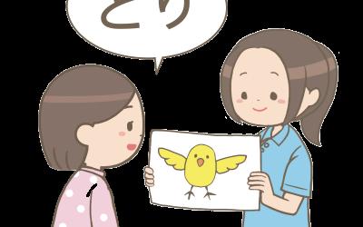 「小児リハビリテーション」×「言語聴覚士」