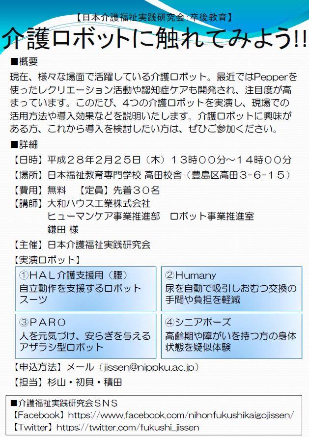 image859_1