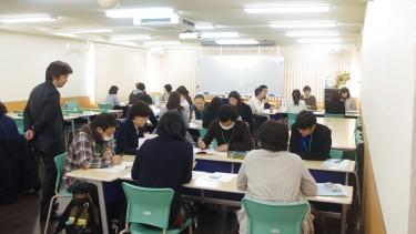 【演習は数カ所の教室に分かれて行いました】