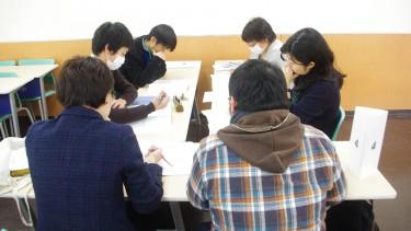 【演習・グループワークの様子】