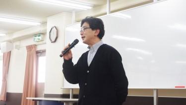 上記内容を講義する坂野先生