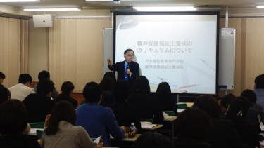 精神保健福祉士を目指す学びに向けて 様々な点を説明する寺澤学科長