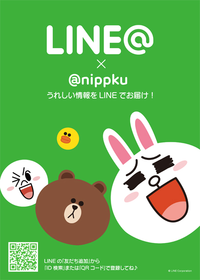 LINEat_type1_outline_base