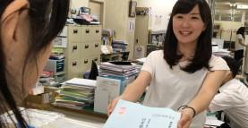 【2017年4月入学】入学願書の受付を 本日より開始いたしました!