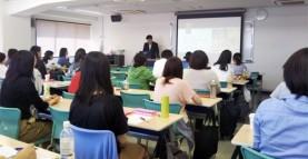 【特別授業】脳科学に基づく国家試験合格のための勉強法 社会福祉士養成学科