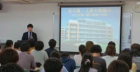 【授業レポート】特別講演(福祉施設)が行われました 社会福祉士養成学科昼間部