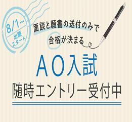 key_51_01
