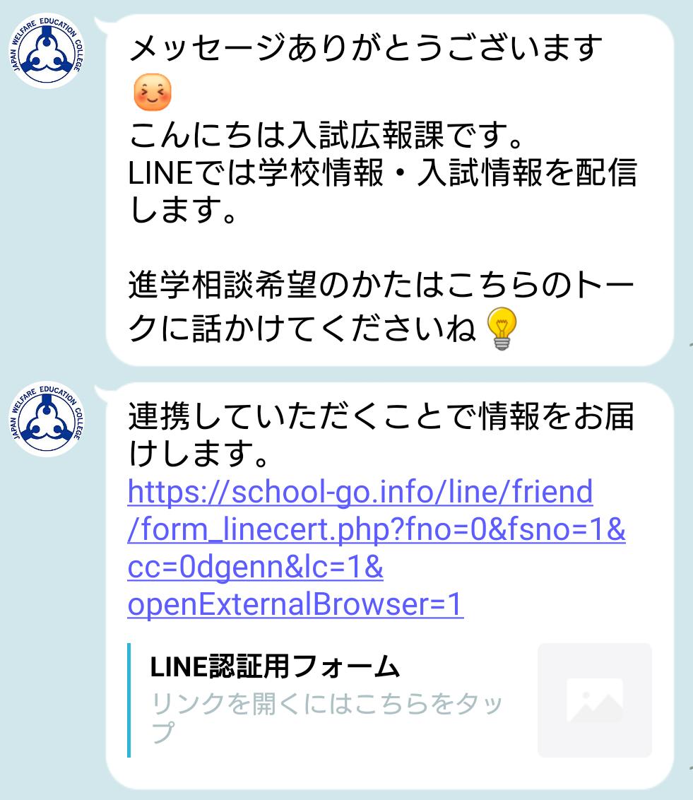 Screenshot_20200422-121807