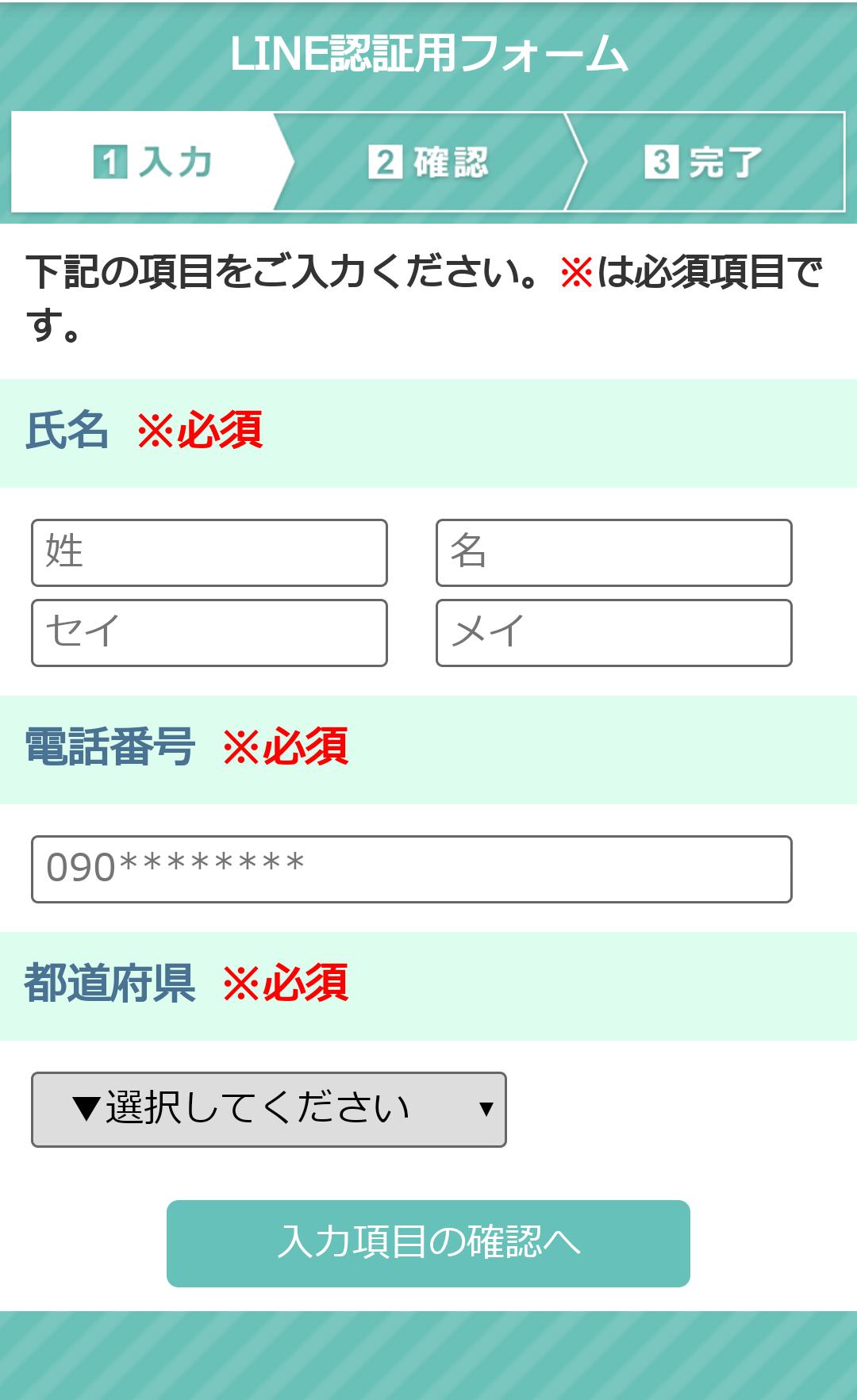 Screenshot_20200422-124240