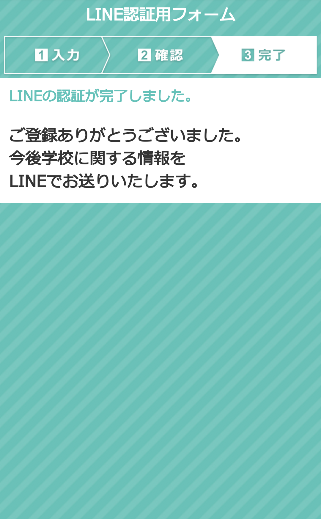 Screenshot_20200422-124438 (1)