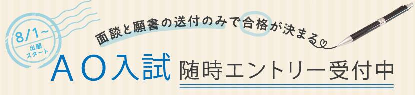 key_51_010