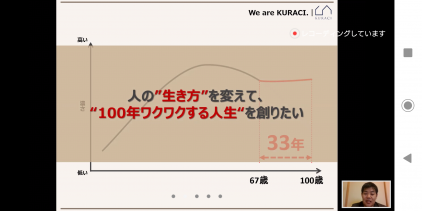 Screenshot_20200720-133433