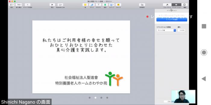 Screenshot_20200731-133231