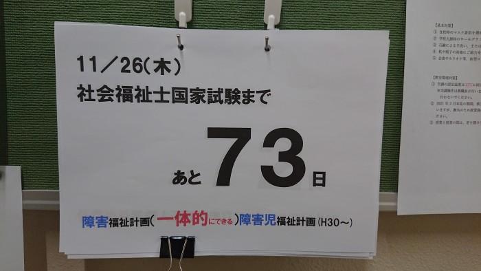 DSC_2295