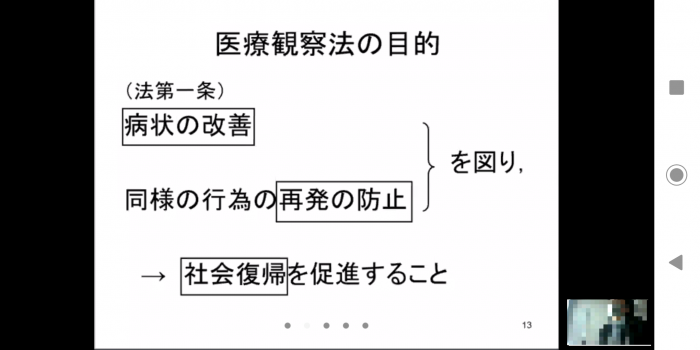 Screenshot_20210218-184133