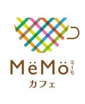 MeMocafe_logo_A-2